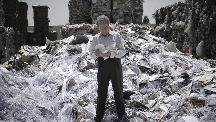 Israeli Film Contemplates the Relevance of Minutiae – 3 Photos