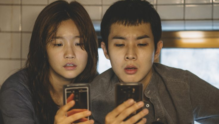 Photos: Bong Joon Ho Offers a Korean 'Upstairs-Downstairs' with 'Parasite'